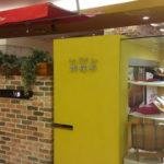 伊勢丹立川店にある洋食レストラン「西櫻亭」