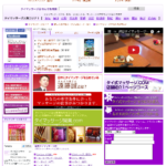 タイ古式マッサージ店情報検索サイト「タイ式マッサージ.COM」
