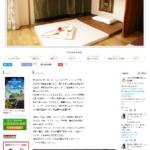 ホームページの検索順位(立川)
