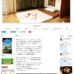 ホームページの検索順位(業態)