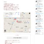 立川・昭島のタイ古式マッサージ スッカパープディーのお得なクーポン