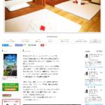 ホームページの検索順位(八王子)