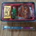 夏だよ☆うなぎを食べよう!