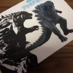 ゴジラ 怪獣惑星 プレミアムフィギュア