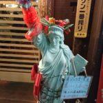 立川北口 餃子のニューヨーク