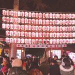 近くの大国魂神社に初詣だけはいってきました。