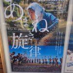 ユジク阿佐ヶ谷 映画館