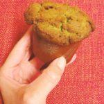 本日のオヤツは立川グランデュオにあるパン屋さんのSESTOで買った抹茶黒豆マフィン♪