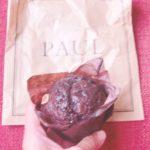本日のオヤツは立川グランデュオにできたパン屋さんPAULのマフィン。
