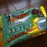 ブラックサンダー×チョコミント!