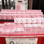 立川駅改札横 NEWDAYSコンビニ