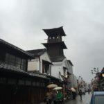 小江戸の旅